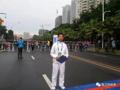 108跑步故事|林惠:寂寞跑鞋
