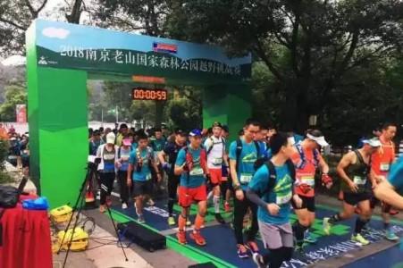 高祖庙、点将台,与奥尼捷一起决战2018南京老山越野挑战赛!