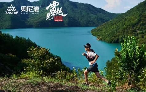 公告│关于取消2018郑州黄河越野跑挑战赛的重要通知