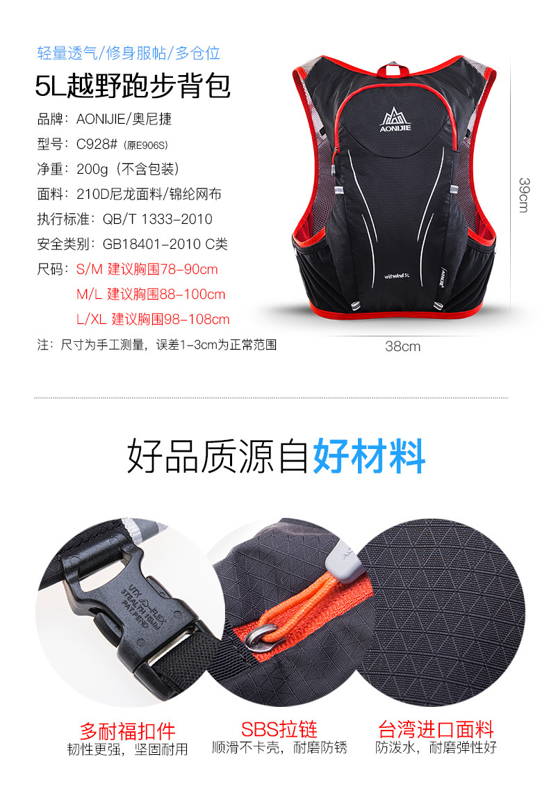 Cross Country Backpackcross Backpackrunning Backpack Aonijie Hydration C930 15l Trail Marathon Running Blue 5lc928 Water Bag Vest Outdoor Men And Women Sports Backp