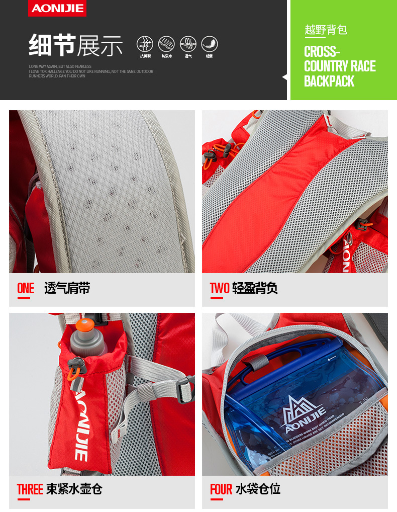 Cross Country Running Backpack 12l Outdoor Bag 2l Water Aonijie Hydration C930 15l Trail Marathon Blue Fabric 60d Lightweight Waterproof Nylon