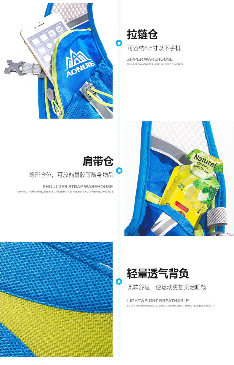 Cross Country Backpack 8l Kettle Bag Water Shoulder Outdoor Aonijie Hydration C930 15l Trail Marathon Running Blue Fabric Waterproof Nylon Polyester Mesh