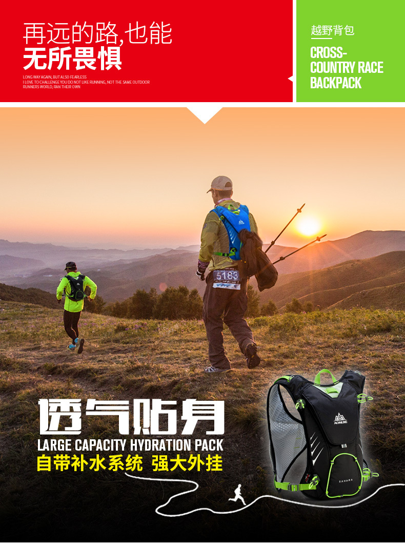 Aonijie Cross Country Running Backpack 8l Outdoor Bag 15l Hydration C930 Trail Marathon Blue Close Fitting Non Sloshing Water 15le902