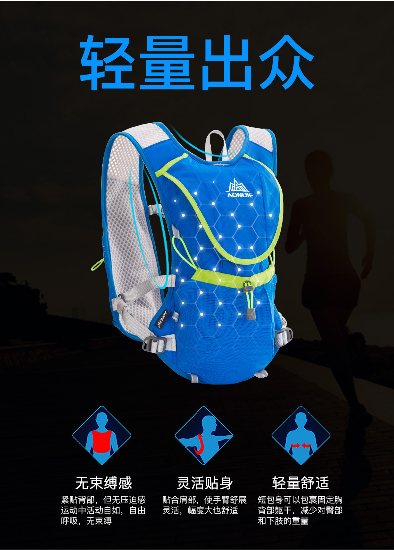 Cross Country Backpack 8l Kettle Bag Water Shoulder Outdoor Aonijie Hydration C930 15l Trail Marathon Running Blue Close Fitting Riding E883