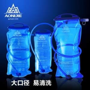 运动水袋1.5L 2L 3L奥尼捷SD12户外饮水袋水囊骑行跑步登山背包水袋