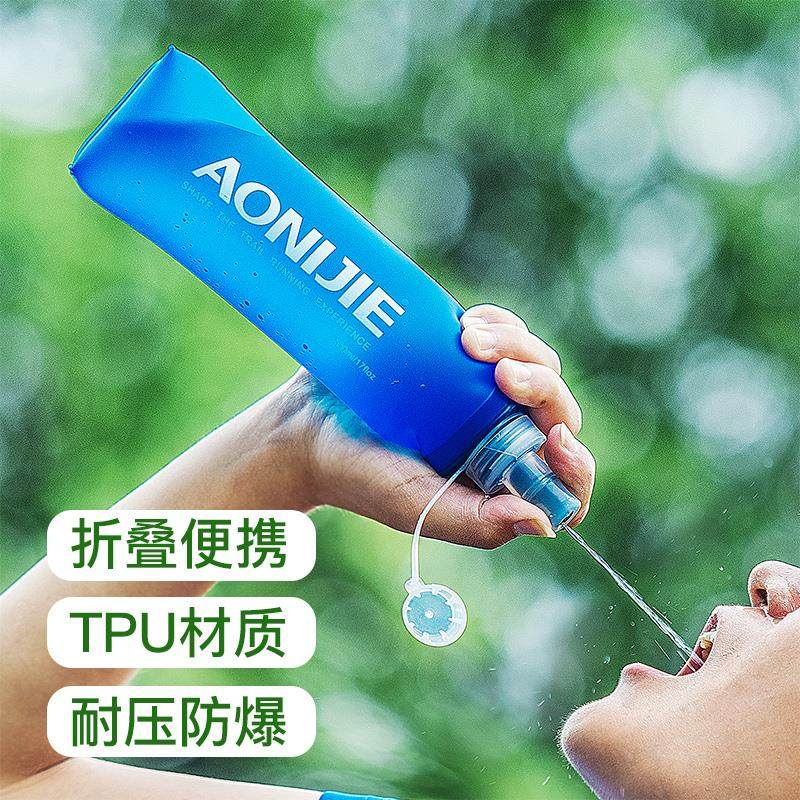 AONIJIE TPU Folding Soft Flask SportS Water Bottle for Running Camping Hiki bMFS