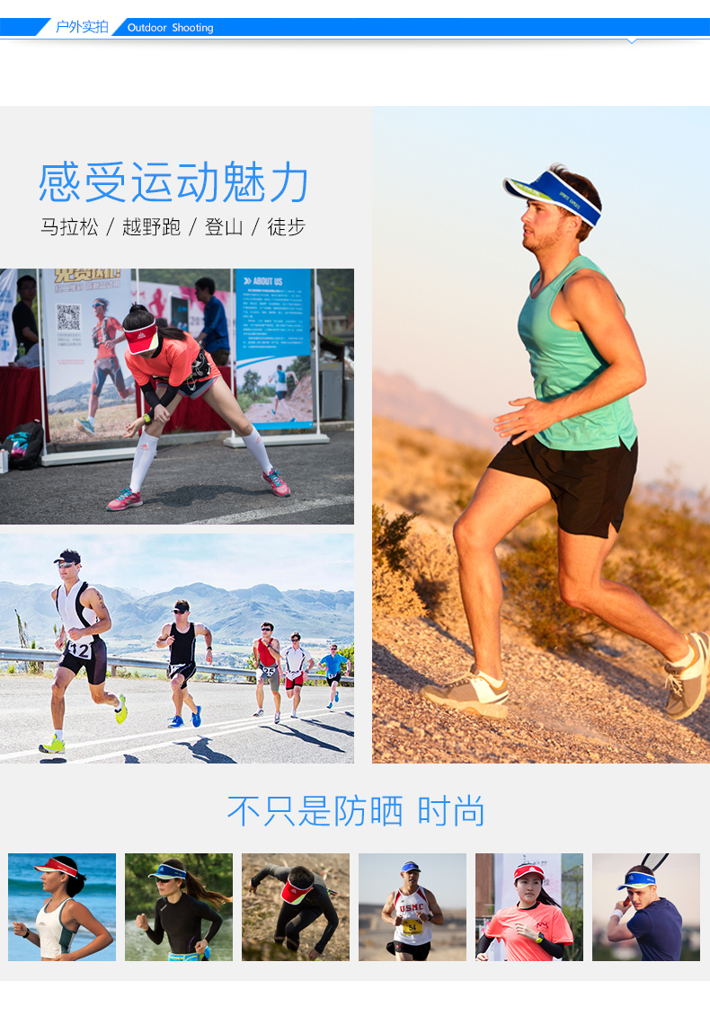 Outdoor Sport Empty Top Hat Marathon Visor Cap Ultralight Quick Dry Aonijie Hydration Backpack C930 15l Trail Running Blue Color Red Black