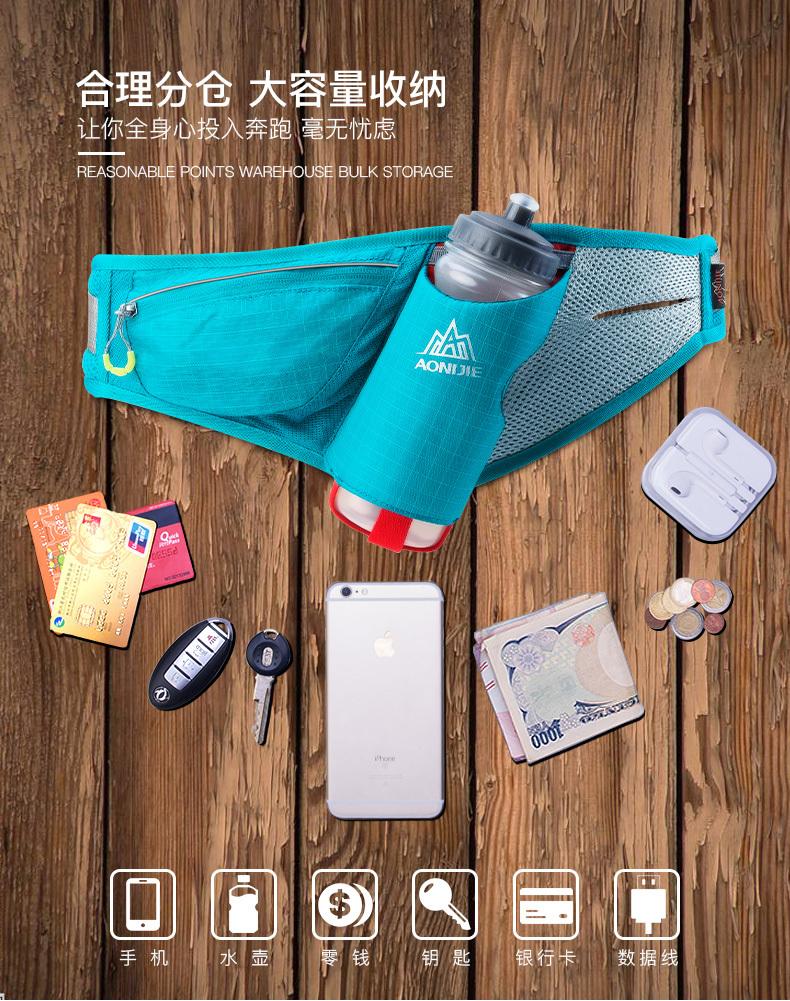 Aonijie 2018 Sports Running Waist Bag Men Women Waterproof Marathon Blue Green Item No E849