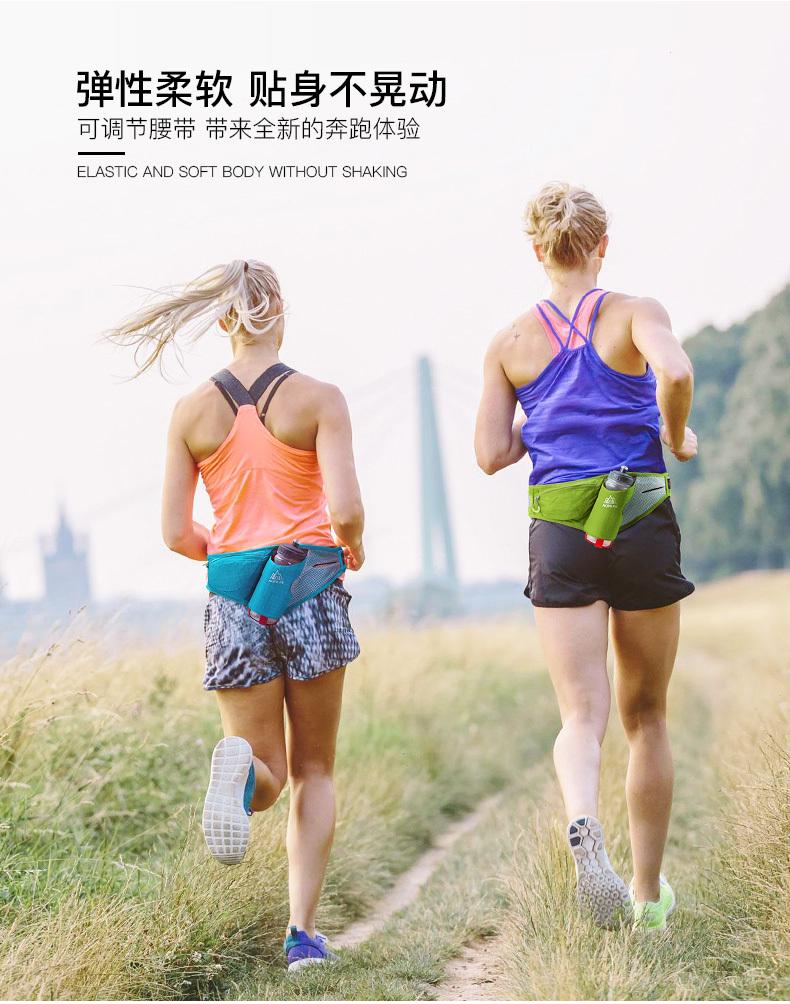 Aonijie 2018 Sports Running Waist Bag Men Women Waterproof Marathon Hydration Backpack C930 15l Trail Blue Belt Bags Bottle Holde