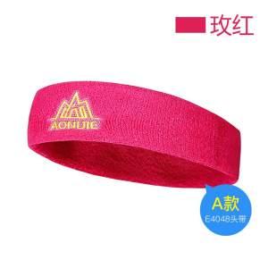 运动头巾头带护腕跑步篮球运动配件健身瑜伽吸汗束发套护套护具E4048,E4049
