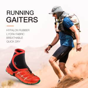 奥尼捷户外越野跑防沙套 登山徒步沙漠防沙鞋套加厚耐磨运动装备
