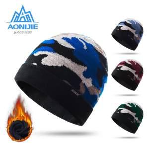 奥尼捷帽子男秋冬季女户外运动加厚针织毛线帽登山滑雪帽冷帽跑步保暖帽M-26