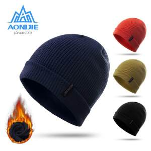 奥尼捷帽子男秋冬季女户外运动加厚针织毛线帽登山滑雪帽冷帽跑步保暖帽M-27