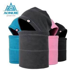 抓绒帽子男户外冬季面罩头套女加厚保暖防风cs蒙面帽围脖滑雪帽奥尼捷M-22