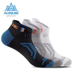 奥尼捷E4101跑步运动袜男女短筒船袜专业篮球袜子棉袜防臭吸汗三双装