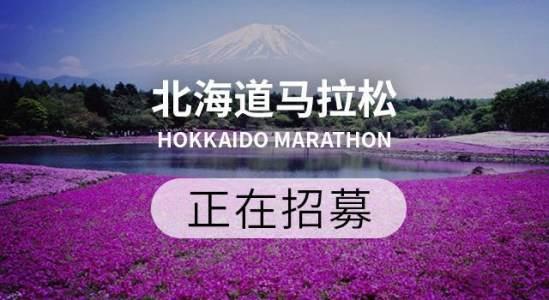 苏州国际10公里精英赛